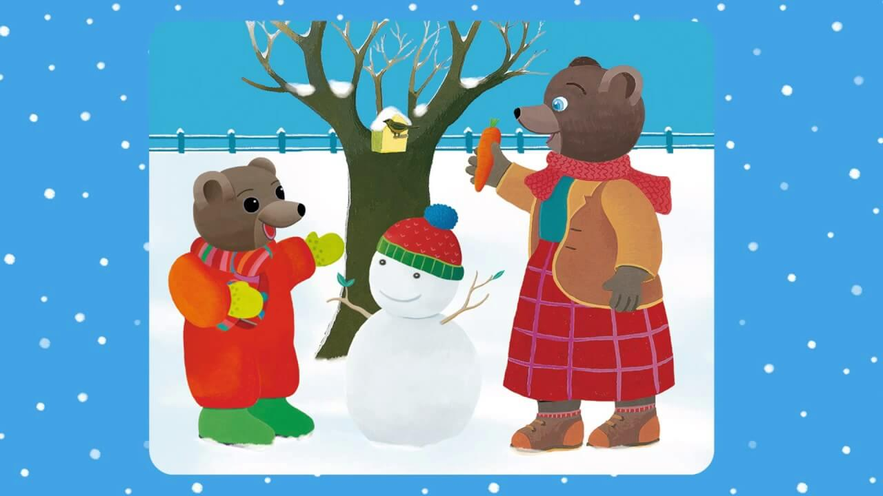 Dessin anim petit ours brun fait des cr pes sur bayam - Petit ours dessin anime ...