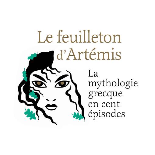 Feuilleton Artemis Bayam
